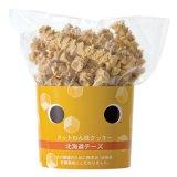 ドットわん枝クッキー 「北海道チーズ」 45g