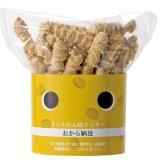 ドットわん枝クッキー 「おから納豆」 45g