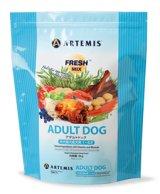 【お知らせあり】アーテミス アダルトドッグ(中・大型犬 成犬用) 3kg〜13.6kg