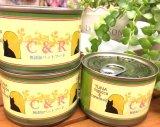 C&R ツナ タピオカ&カノラオイル Lサイズ(160g)※旧S.G.Jツナ缶