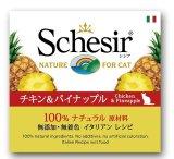 シシア キャットシリーズ フルーツタイプ「チキン&パイナップル」 75g