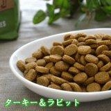 【取り寄せ】Naturally Fresh(ナチュラリー・フレッシュ) ターキー&ラビット 1kg〜9.08kg(2.27kg×4個) 成犬〜シニア