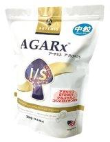 【取り寄せに2〜5日】 アーテミス アガリクスI/S  (普通粒) 1kg〜13.6kg