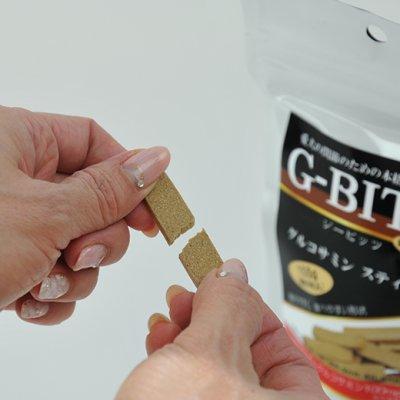 画像2: G-BITS(ジービッツ) グルコサミンスティック