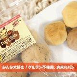 【みんな大好き!グルテン不使用、お米のパン】 ドッグステーブル お米の果物ミニパン(ブルーベリー・プルーン・ラズベリー) 6個入
