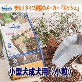 ハイプレミアム ミニアダルト チキン&キビ 1kg〜9kg