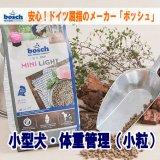 ハイプレミアム ミニライト 1kg〜7.5kg