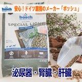 ハイプレミアム スペシャルライト 1kg〜12.5kg
