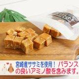 【宮崎産鶏ささみ】 ドッグステーブルプラス ささみチーズキューブ 50g