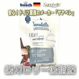 ザナベレ ライトチキン (400g〜2kg)