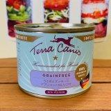 ハーフ缶新発売!≪穀物・乳製品不使用のコンプリート食(総合栄養)≫テラカニス グレインフリー ウサギ肉 200g