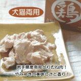 【やみつきの美味しさと香り!】 純国産 日本のみのり  とり缶 80g